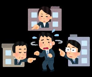 taraimawashi_businessman